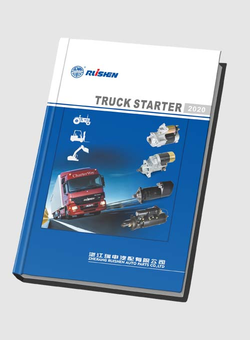 Zhejiang Ruishen Auto Parts Co., Ltd,Heavy Truck, Commercial Vehicle, Sedan, Eng